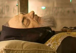 """Padre Pio San Giovanni Rotondo"""