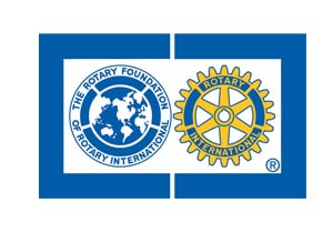 logo_rotary_foundation
